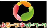 ふるーつネットワーク|福島県福島市